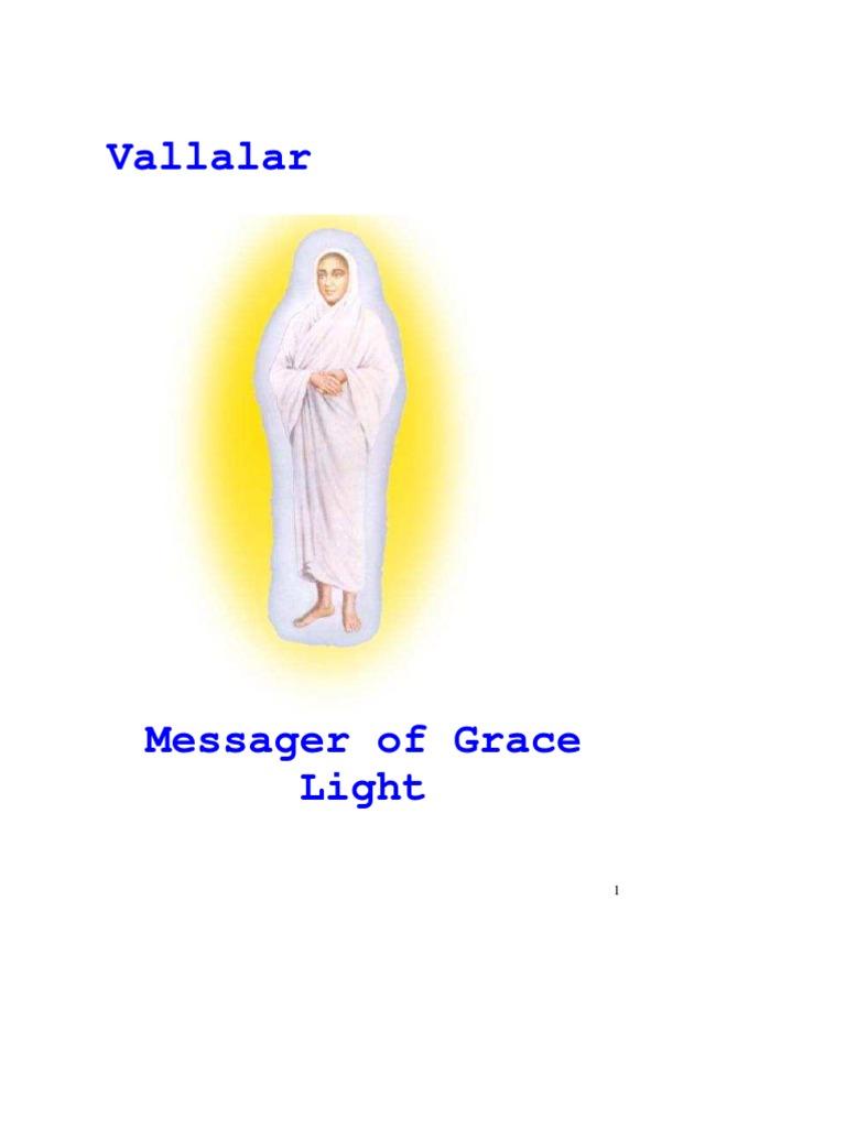 vallalar agaval pdf free download