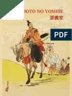 Minamoto No Yoshiie 源義家