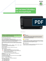 vnx.su-b6_superb_columbus_navigation-system-2014-11.pdf