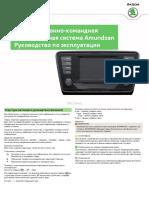 vnx.su-a7_octavia_amundsen_infotainment-navigation-2014-11.pdf