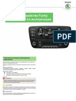 vnx.su-a00_citigo_funky_car_radio-2014-11.pdf
