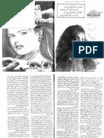 Gulab Ruton Ke Payambar by Fouzia Sana Akbar