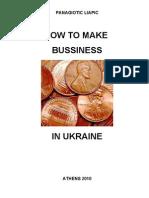 62b HOW TO MAKE BUSSINESS IN UKRAINE_EG