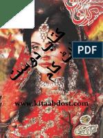 Kiran march 2016 Www.kitaabdost.com