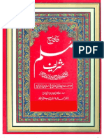 (Muslim Bin Hajjaaj) - Sahi Muslim 3 of 6