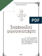 Insemnari duhovnicesti