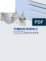 Brochure of all aluminum conductor and aluminum conductor steel reinforced.pdf