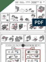 X548 Setup Sheet
