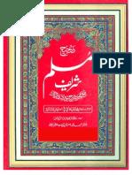 (Muslim Bin Hajjaaj) - Sahi Muslim 4 of 6