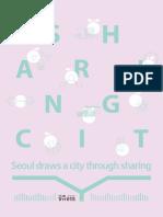 <Seoul Draws a City Through Sharing>(English)