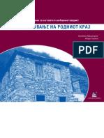Istrazuvanje Na Rodniot Kraj Makedonija -Palenzo