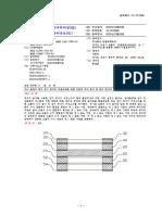 1020150144021.pdf