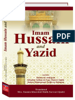 Imam Hussain and Yazid English Edition