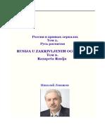 Rusija u Zakrivljenim Ogledalima Tom 2