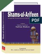 Shams ul Arifeen English Translation with Persian Text