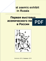 The First Asemic Exhibit in Russia - 2010