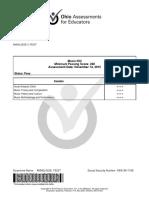 anneliese feist oae test results