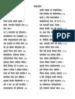 Bhagavad Gita - SKT Only (39pp)