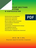 2015_4.pdf