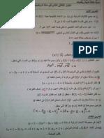 Math 3m16 2trim5