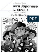 Lets Learn Japanese Basic 1 - Volume 1