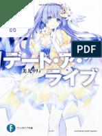 Date A Live Volume 10 Pdf