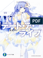 Date a Live - Volume 06 - Miku Lily