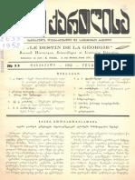 ბედი ქართლისა 1952 N11