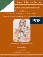 Sri Sankara Charitham - Chapter 4