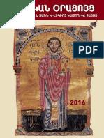 Liturgical Calendar 2016