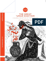 The Great Umar Khayyæm