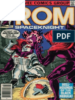 Rom Space Knight 6