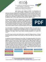 Dew a e Program Guidebook Revised