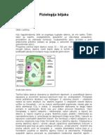 Fiziologija biljaka