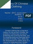 GKE (Chinese Clothing)