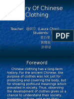 GKE (Chinese Clothing)