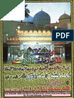 Aulia Karam Ki Nazar Nayaz Mannay Ka Saboot