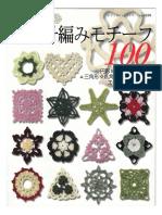 100 Patrones-libro PDF