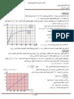 Physics 3se16 2trim6
