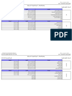 SHR_15-16.pdf