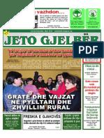 Jeto gjelber - Mars2016