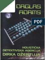 Daglas Adams~Holistička detektivska agencija Dirka Džentlija