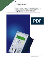 7sj62 Manual