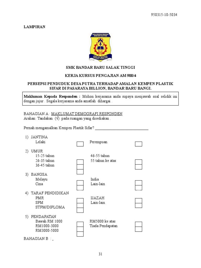 Contoh Borang Soal Selidik 1