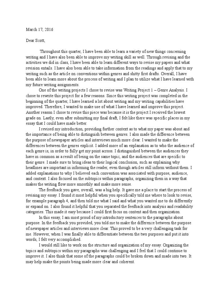 Hypnosis essay