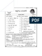 April 2014 Print Copy