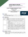 2015 Guide for KGSP at KNU (en)