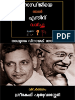 Njan gandhijiye enthinu vadhichu?. Why i Assassinated Gandhi Malayalam
