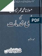 Maulan Muhammad Umar Ichravi Ki Ilmi Khidmat by Hamda Shahid