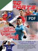 Euro Sports Vol 6,No2(Online).pdf